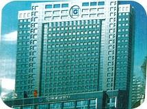 寿光市建设银行