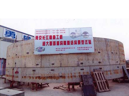 """""""春美牌""""水泥基渗透结晶防水涂料应用于南京长江大桥隧道工程"""