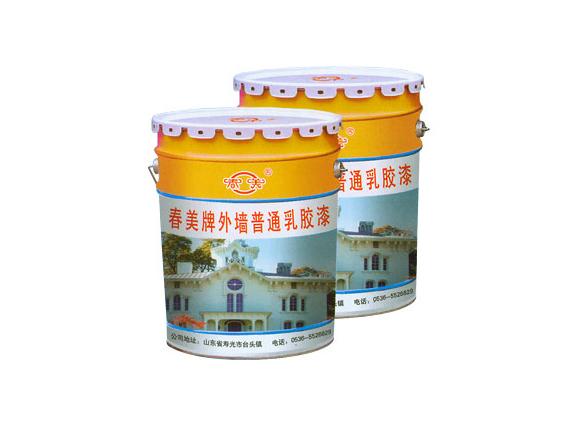 济南外墙普通乳胶漆