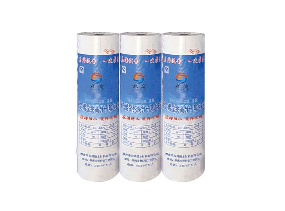 高分子聚乙烯丙纶高分子复合防水卷材