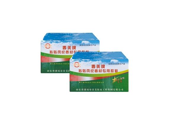 CM117粘贴丙纶卷材专用胶粉